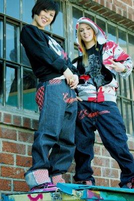 Maryss & Rino - Cerbae Jeans